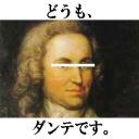 人気の「ダンテ」動画 9,029本 -こなま放送