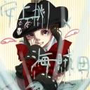 ☠ 海 賊 同 盟 ~コミュリンク~ ☠