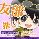 キーワードで動画検索 ℃-ute - 風祭風護 ~風の集い場~