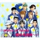 ☆prince of tennis ~聖なる団体~☆