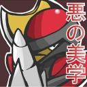 優雅のWCS対戦///