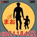 ★まおうの館★co2118422