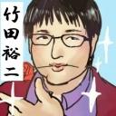 竹田裕二のぼっち部活動記録