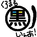 hiphop -黒丸屋