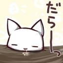 まったりもったりだらだらヾ(⌒(ノ*・ω・)ノ
