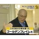 Video search by keyword POP - えんだぁのコミュニティ