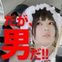 ウェロブル生放送【だが、男だ!!】