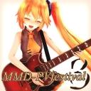 MikuMikuMoving -MMD-PVフェスティバル