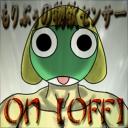 もりぷぅの物欲センサー ON【OFF】