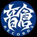 音倉レコード