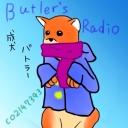 BUTLER's radio