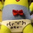 飯塚日和♪(仮)