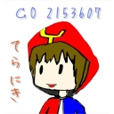 テラアニゲーム研究所