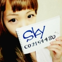 Skyのなんとか(仮)