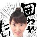ニコ生ホスピタル。リアルナースのお悩み相談!