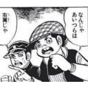 人気の「チーム関西」動画 5,030本 -Mikkun LIVE!