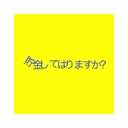 ドアラ -ていちゃんズ.COM*