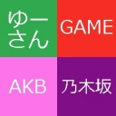 AKB48 -ものみゆーさんლ(╹◡╹ლ) Game!AKB!!乃木坂!!!