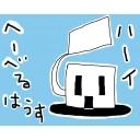 キーワードで動画検索 シャルル - しゃるーた☆(仮)