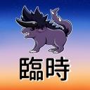 【臨時】Night and Day FINALFANTASY 大併走大会【ミラー】