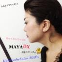 Hair Esthe Salon MAYA in Wakayama 放送局