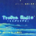 TraBru Radio -とらぶるラジオ-