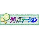 人気の「静岡」動画 3,176本 -クリィステーション -自動車車載&徒歩 Edition-