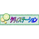 人気の「静岡」動画 3,180本 -クリィステーション -自動車車載&徒歩 Channel-