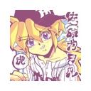 プロ野球 -佐原「辛いです…声真似と野球が好きだから…」