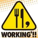 WORKING!!キャラっぽい人達による団体(笑)