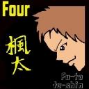 楓太通信 four【氏】