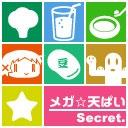 メガ天ぱい ~ Secret base ~