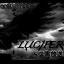 LUCIFERのドス黒放送