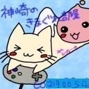 人気の「ro」動画 25,999本 -神崎の放送