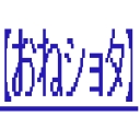 人気の「おねショタ」動画 453本 -おねショタこそ志向の芸術