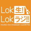 人気の「作曲」動画 3,651本 -Lok生!Lokラジ!!