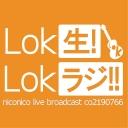 人気の「初音ミク」動画 217,784本 -Lok生!Lokラジ!!二時間!!!