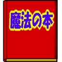 人気の「3Dプリンター」動画 237本 -魔法の本