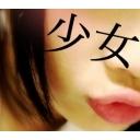 @ひまじん放送