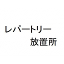 キーワードで動画検索 モンキー・D・ルフィ - レパートリー放置所←