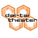 DaiTai劇場支配人のまにまに