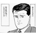 ぱつきんの黒歴史ファクトリー