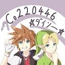 人気の「ポケモンXY」動画 10,320本 -ダイソーのウキウキ生放送!