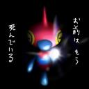 人気の「FEZ」動画 16,429本 -ぽりごんゲーム放送事務局