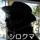 人気の「JK」動画 5,613本 -冬眠中のシロクマ基地局