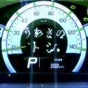 人気の「REAPER」動画 370本 -噂音の部屋