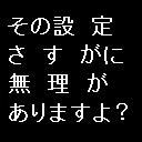 富良野カモノハシ高校(;・ω・)φ