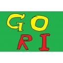 GORIのGORIによるGORIのためのプログラミング講座