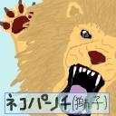 【新装開店】ペットショップ店員の相談所(「・ω・)「