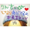 キーワードで動画検索 滝川クリステル - りんきぃぬ☆の隣あいてますよ。